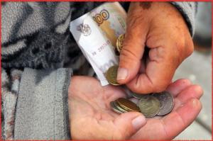 Стаж 50 лет надбавка к пенсии россия
