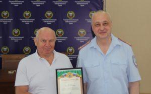 Гибдд хабаровского края официальный сайт пошлины