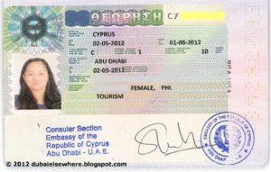 Входит ли кипр в шенгенскую зону
