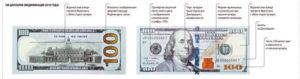 Как проверить доллары на подлинность в домашних условиях