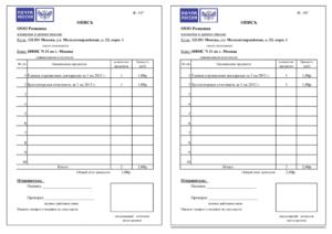 Опись вложения документов образец