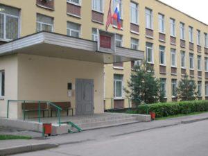 Судьи чертановский районный суд