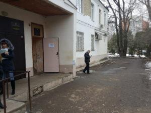 Ленинский росп 2 саратова официальный сайт