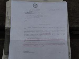 Постановление правительства рф от 27 декабря 1997 года 1639